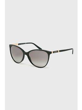 Versace - Okulary VE4260.GB111.58