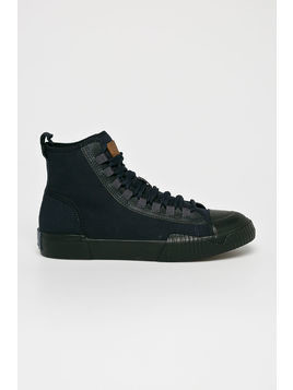 G-Star Raw - Buty Rackam