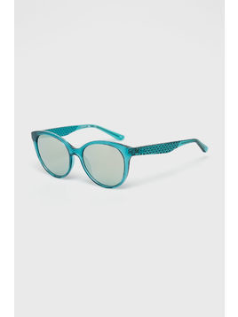 Lacoste - Okulary L831S.315