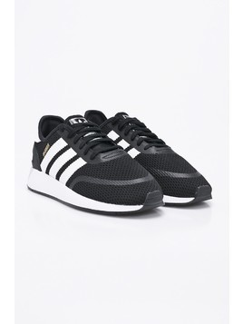 adidas Originals - Buty N-5923