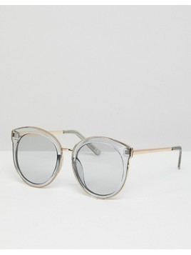 ASOS Oversized Round Preppy Fashion Sunglasses With Light Smoke Frame&Lens - Grey