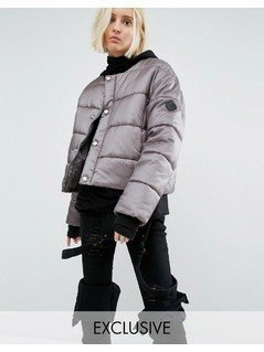 Puffa Oversized Collarless Padded Jacket In Luxe Fabric - Stone