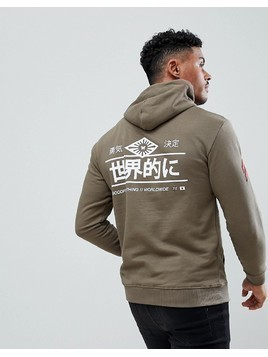 Good For Nothing Hoodie In Khaki With Japanese Back Print - Green