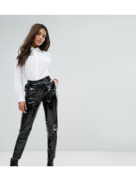 Missguided Vinyl High Waisted Trousers - Black