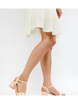 London Rebel Mid Block Heel Sandals - Beige
