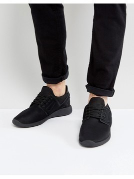 ALDO Pryven Trainers In Black - Black