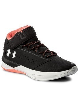 Buty UNDER ARMOUR - Ua Get B Zee 1298310-001 Blk/Glg/Wht