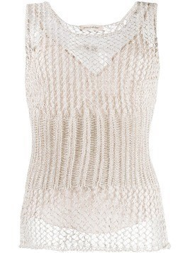 Gentry Portofino chunky knit tank top - Neutrals