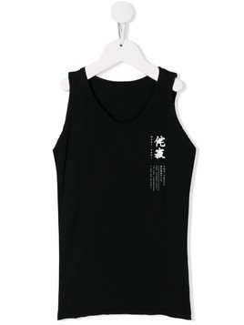 Little Creative Factory Kids text print vest - Black