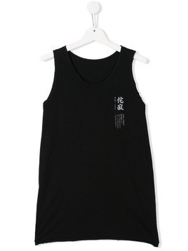 Little Creative Factory Kids logo print tank top - Black