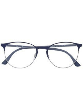 Ray-Ban round metal glasses - Black