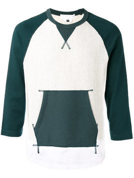 Ganryu Comme Des Garcons pile lined sweatshirt - Green