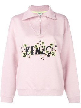 Kenzo logo long-sleeve polo top - Pink & Purple