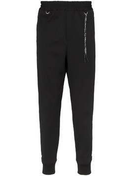 Mastermind Japan skull stripe track pants - Black