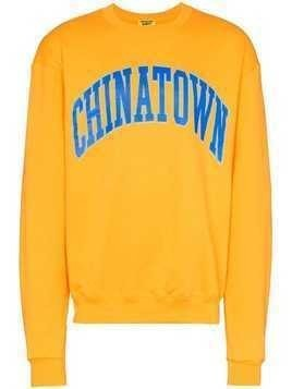 Chinatown Market x Browns logo printed sweatshirt - Yellow