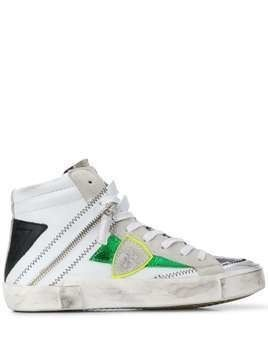 Philippe Model Paris Bike X sneakers - White