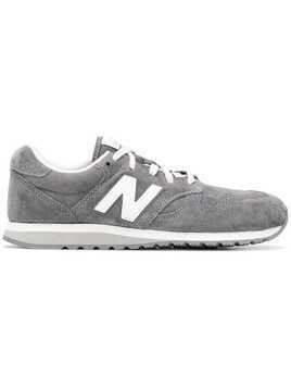 New Balance 520 low-top sneakers - Grey