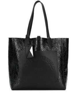 Karl Lagerfeld Journey tote - Black