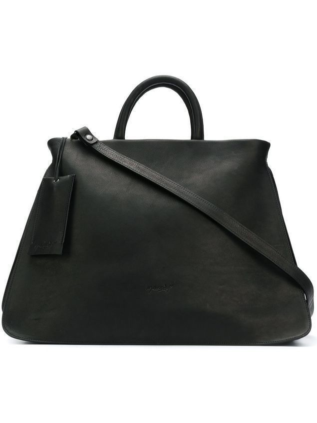 Marsèll tote bag - Black
