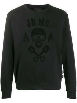 John Richmond SWEATSHIRT KRIMMELL - Black