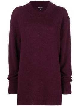 Ann Demeulemeester oversized sweater - Pink & Purple