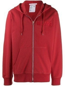 Helmut Lang embroidered logo zip-up hoodie