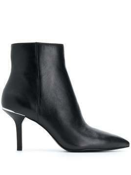 Michael Kors Collection Katerina zipped ankle boots - Black