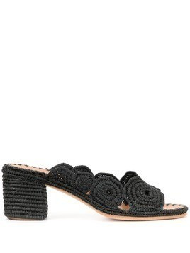 Carrie Forbes Ayoub raffia mules - Black