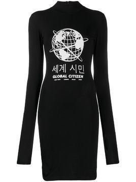 House of Holland global citizen fitted dress - Black