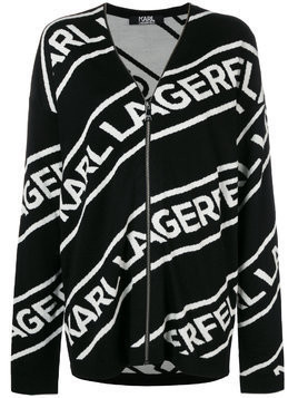 Karl Lagerfeld zipped logo cardigan - Black