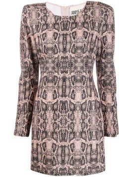 Aniye By snake print dress - PINK