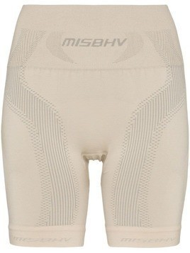 Misbhv sport knit compression shorts - Neutrals