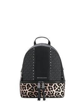 Michael Michael Kors Rhea leopard print backpack - Black