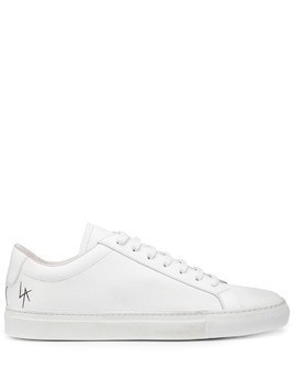 Local Authority plain low-top sneakers - White