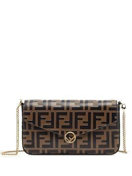 Fendi small FF motif cross body bag - Black