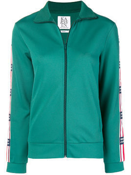 Zoe Karssen zip front sports jacket - Green