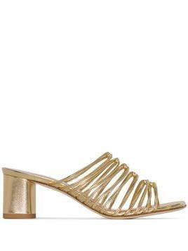 Aeyde multi-strap Pearl sandals - Metallic