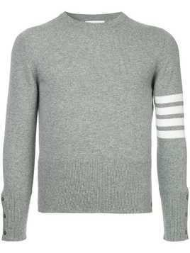 Thom Browne striped print fitted sweater - Grey