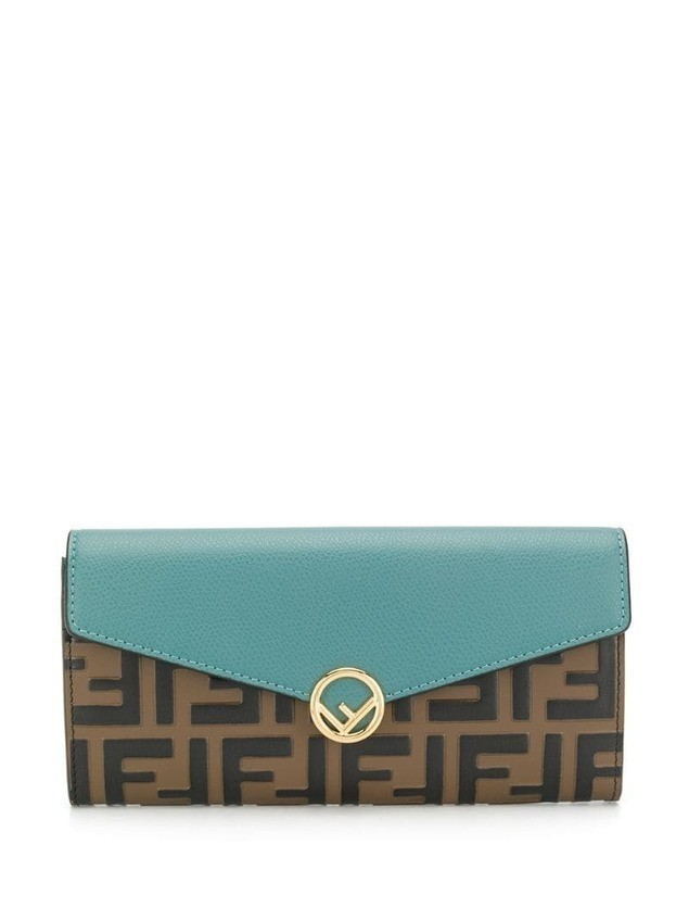 Fendi F is Fendi continental wallet - Brown