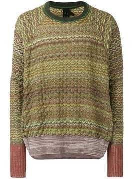 Bernhard Willhelm textured jumper - Green