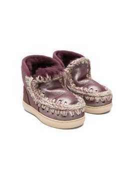 Mou Kids metallic Eskisneakers - Purple