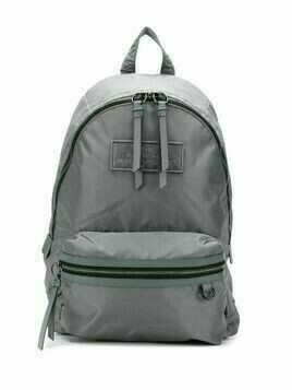 Marc Jacobs The Large Backpack - Grey
