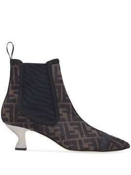 Fendi monogrammed Colibri pointed ankle boots - Brown