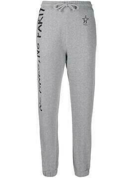 Pinko slogan-print track pants - Grey