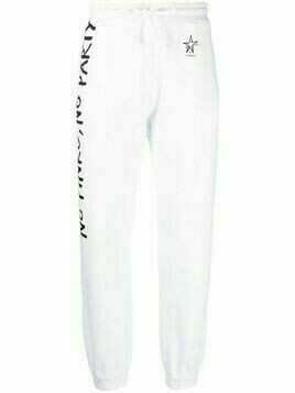 Pinko graphic-print track trousers - White