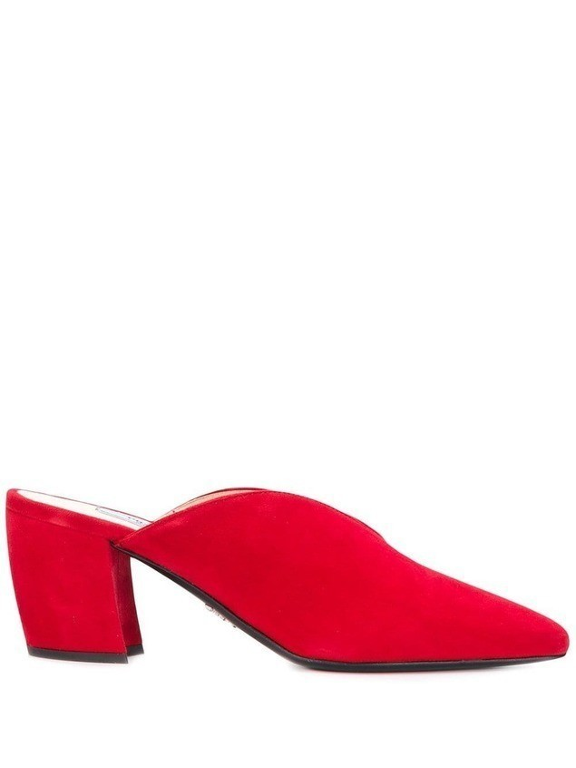 Prada pointed toe suede mules - Red