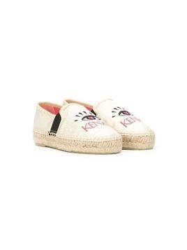 Kenzo Kids branded embroidered espadrilles - GOLD