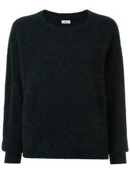Coohem crewneck knitted jumper - Black