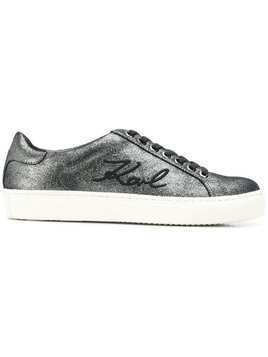 Karl Lagerfeld Kupsole Signia shimmer sneakers - Silver