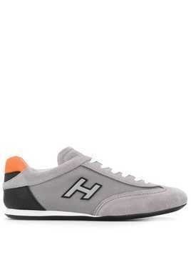 Hogan logo sneakers - Grey